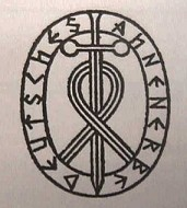 Эмблема «Ahnenerbe»