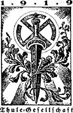 Эмблема общества Туле